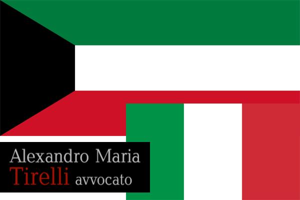 Accordo sulla cooperazione giudiziaria, il riconoscimento e l'esecuzione di sentenze in materia civile tra Italia e Kuwait